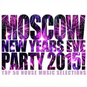 Various Artists - Moscow New Years Eve Party 2015!