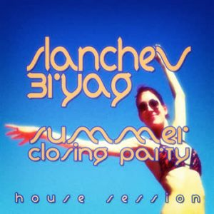 Various Artists - #Slanchev Bryag Summer Closing Party - House Session